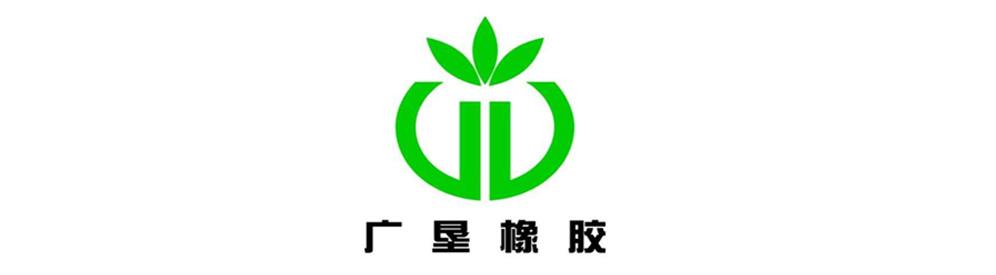 广东省广垦橡jiao集团有限公司