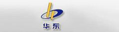 青岛华东化学试剂有限公司